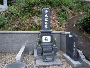 栃木県 足利市 石塔と墓誌を新しく建立致しました。