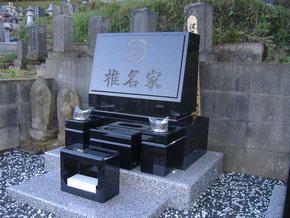 栃木県 足利市 新しく石塔を建立致しました。