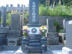 栃木県 佐野市 石塔、墓誌、カロート工事を致しました。